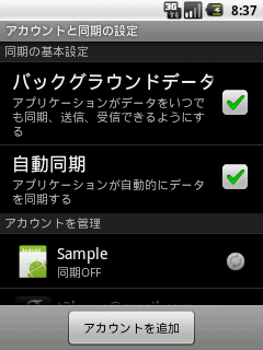 device-2011-09-18-173754.png
