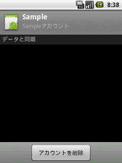 device-2011-09-18-173828.png
